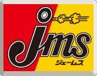 【レーダー探知機/新商品イベント】 2013年最新モデル イベント! 8/3(土)・4(日) ジェームス名和北
