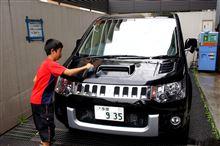 初めての洗車(^_-)-☆