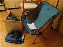 折畳み椅子