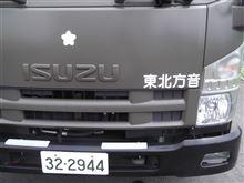 自衛艦in仙台港 自衛隊業務車両 画像UP