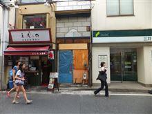 カレーハウスリオ日吉店の跡