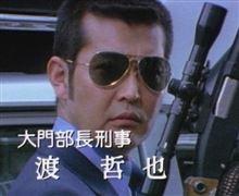 現場検ショ━(( ・ω・))━ ン