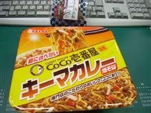 暑い...Σ(゚□゚(゚□゚*)ナニーッ!!