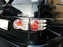 エスティマ テールレンズカバー ワンオフ作成 愛知県豊田市 倉地塗装 KRC
