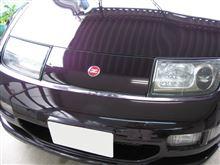 フェアレディZ Z32 ボンネット塗装 愛知県豊田市 倉地塗装 KRC
