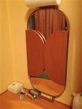 鏡よ鏡よ・・・