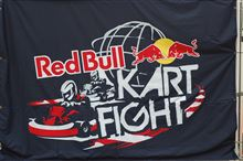 Red Bull Kart Fight 東関東予選に潜入!