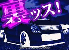 D-upcar.netに!!(>_<)