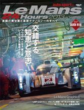 【書籍】LeMans 24 Hours 2013 (auto sport特別編集)