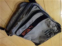 【PUMA】1984年製?School Bag