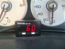 暑い 熱い あつい