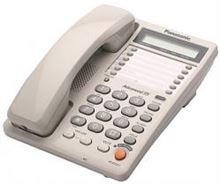 恥ずかしい電話対応(^ー^;A
