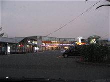 道の駅「伊豆のへそ」 プチオフ