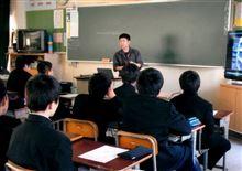 梅坪台中学校 ふれあい学級講師(H23)