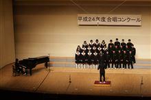 第32回梅坪台中学校 文化祭(合唱コンクール)