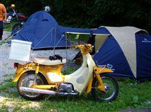 リトルカブでキャンプツーリング♪