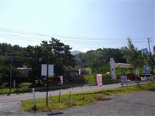道の駅めぐり (風呂付)