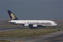 エアバスA380を見に行ってきました☆