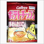 博多めんたいこ味。