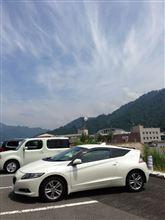 休日ドライブ:群馬県・矢木沢ダム、須田貝ダム、藤原ダム
