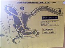 池の平ダートトライアル第5戦コース