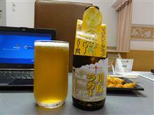 秋田の地ビールでほろ酔い気分