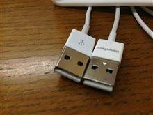 Hanye TechのLightning Cable