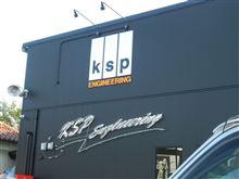 昨日はKSPにて仕事でした@KREIS