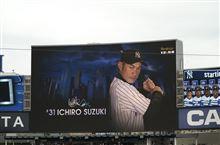 Ichiro 4,000th hit milestone