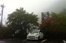 雨の檜原街道