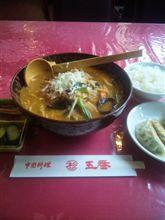 中国料理・五番