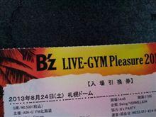 B'zLIVE-GYMPleasure2013EndlessSummer in札幌ドーム