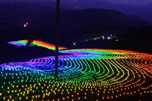 「虹のかけはし」 ~牛岳温泉スキー場のイルミネーション~