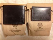 財布とカード入れを新調(GANZO)