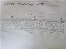 岡福シリーズ 第1戦