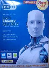 ESET FAMILY SECURITY セキュリティソフト