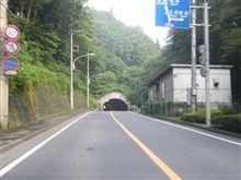 朝の新吹上トンネル...