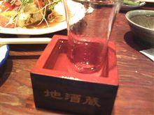 飲んでま~す☆