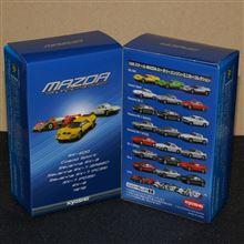 MAZDA ロータリーエンジン・ミニカーコレクション
