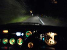 夜と早朝ドライブ