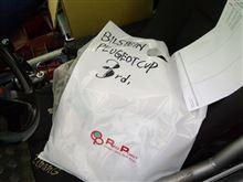 3度目のプジョーカップ