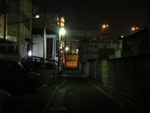 鬼の博多阪急「四国物産展」スタート! o(_ _;o)