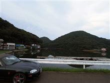 円良田ダム