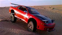 大胆 な リフトアップ仕様 の ミツビシ GTO : ドバイ ・・・・