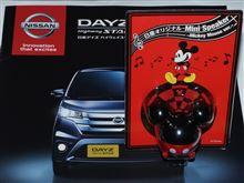 DBA-B21W Nissan DAYS (NA)