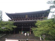 京都(^^)v