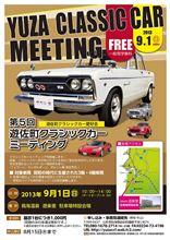YUZA CLASSIC CAR MEETING