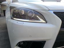 レクサス NEW LS600h デイライト化