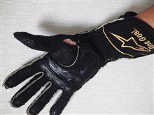 手袋が・・;