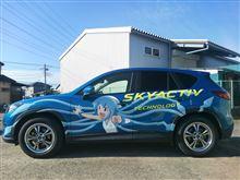 黒猫号(CX-5)の現状報告&今後の予定!